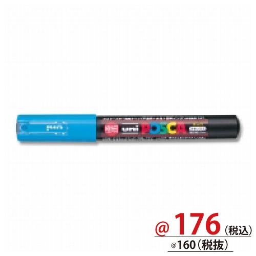 #007538855 ユニポスカ PC-1M 極細 水色