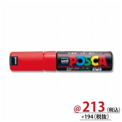 #007539002 ユニポスカ PC-8K 太字 赤