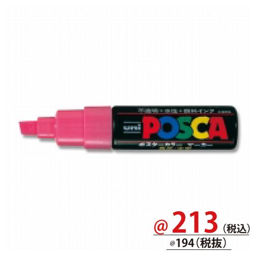 #007539003 ユニポスカ PC-8K 太字 桃