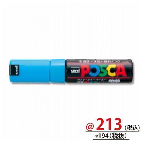#007539005 ユニポスカ PC-8K 太字 水色