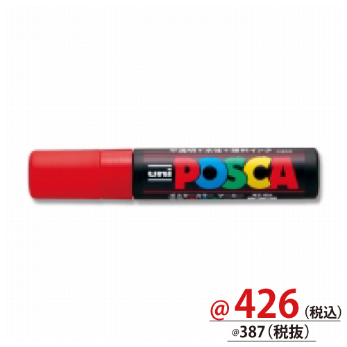 #007539102 ユニポスカ PC-17K 極太 赤
