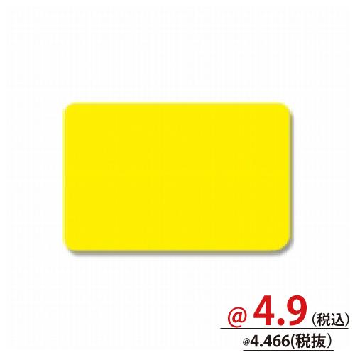 #007225701 ネオンカード 無地 No.3 H257-01 黄 30枚/s