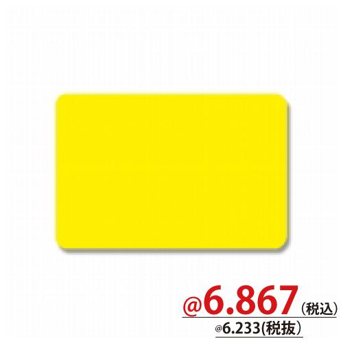 #007225801 ネオンカード 無地 No.4 H258-01 黄 30枚/s