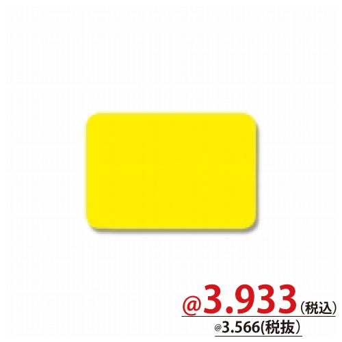 #007226001 ネオンカード 無地 No.1 H260-01 黄 30枚/s
