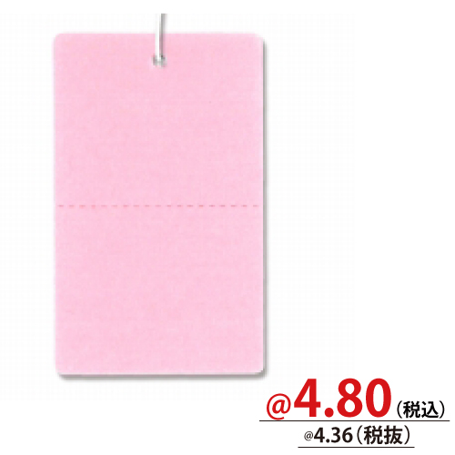 #007158352 提札ミニパック No.645 ピンク 綿糸付 100枚/s