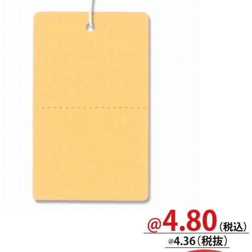 #007158362 提札ミニパック No.646 オレンジ 綿糸付 100枚/s