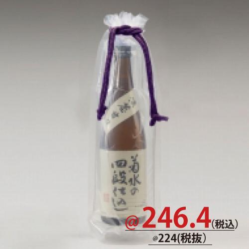 #007571253 エアースケルトンバッグ ボトル用 Dパープル 5枚/s