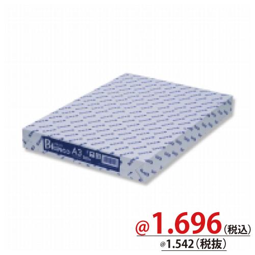 #007573696 コピー用紙 BLANCO A3 500枚/s