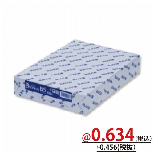 #007573699 コピー用紙 BLANCO B5 500枚/s