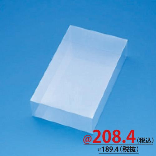 #006826300 クリスタルボックス スタンダードタイプ Cシリーズ CL-10  5個/s