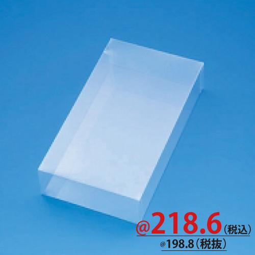 #006826400 クリスタルボックス スタンダードタイプ Cシリーズ CL-12 5個/s