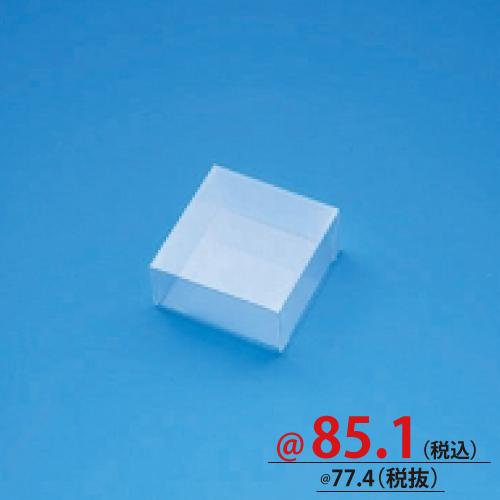 #006827000 クリスタルボックス スタンダードタイプ Cシリーズ C-1 10個/s