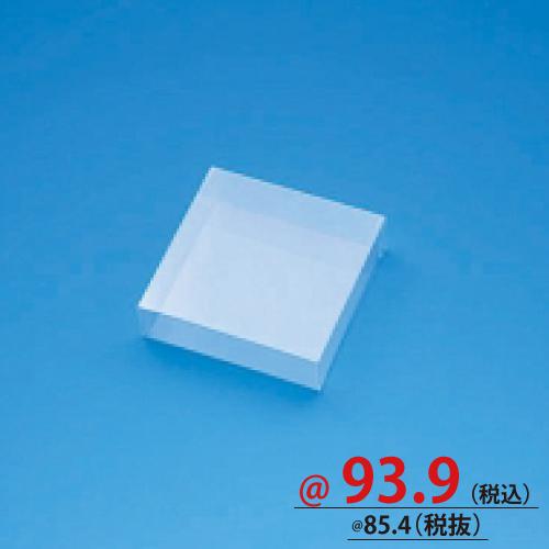 #006827100 クリスタルボックス スタンダードタイプ Cシリーズ C-2 10個/s