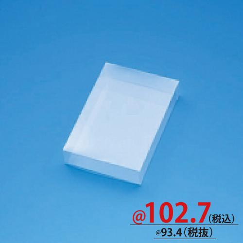 #006827301 クリスタルボックス スタンダードタイプ Cシリーズ NC-3 10個/s