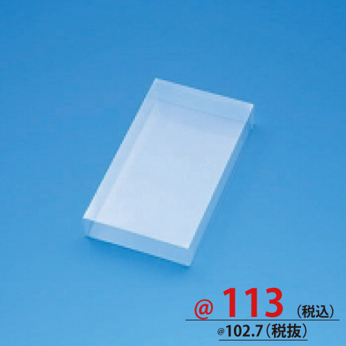 #006827600 クリスタルボックス スタンダードタイプ Cシリーズ C-6 10個/s