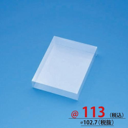 #006827700 クリスタルボックス スタンダードタイプ Cシリーズ C-7 10個/s
