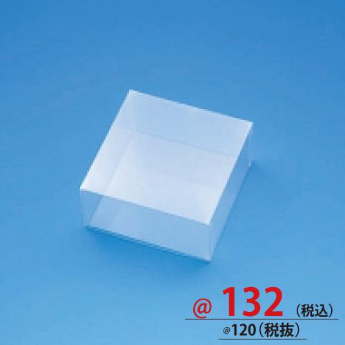 #006828001 クリスタルボックス スタンダードタイプ Cシリーズ NC-9B 10個/s