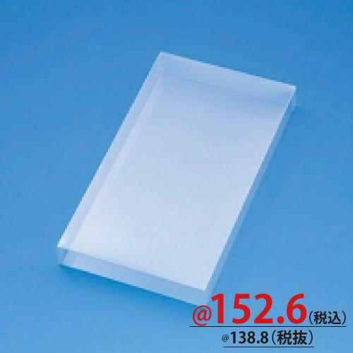 #006828300 クリスタルボックス スタンダードタイプ Cシリーズ C-12 5個/s