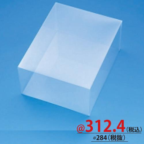 #006829000 クリスタルボックス スタンダードタイプ Cシリーズ C-19 5個/s