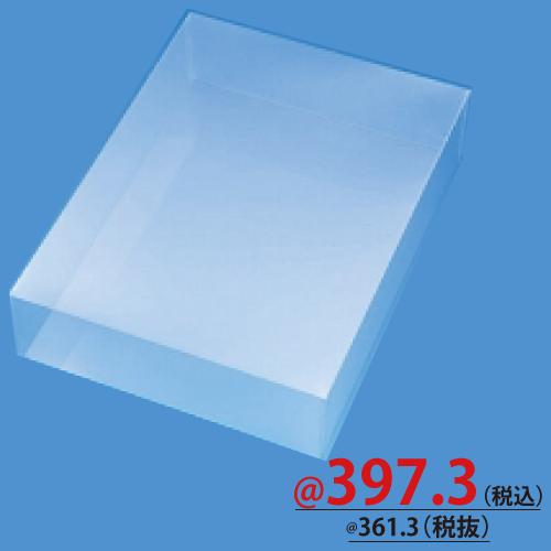 #006829200 クリスタルボックス スタンダードタイプ Cシリーズ C-21 3個/s