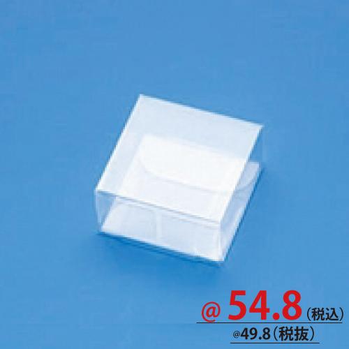 #006834500 クリスタルボックス ワンタッチタイプ Vシリーズ V-5 10枚/s