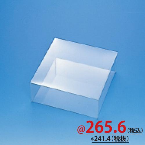 #006855700 クリスタルボックス スタンダードタイプ 特殊用途シリーズ リースS 5個/s