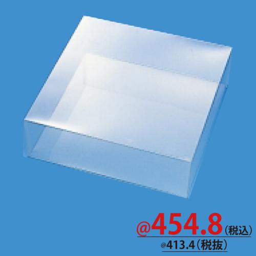 #006855900 クリスタルボックス スタンダードタイプ 特殊用途シリーズ リースL 5個/s
