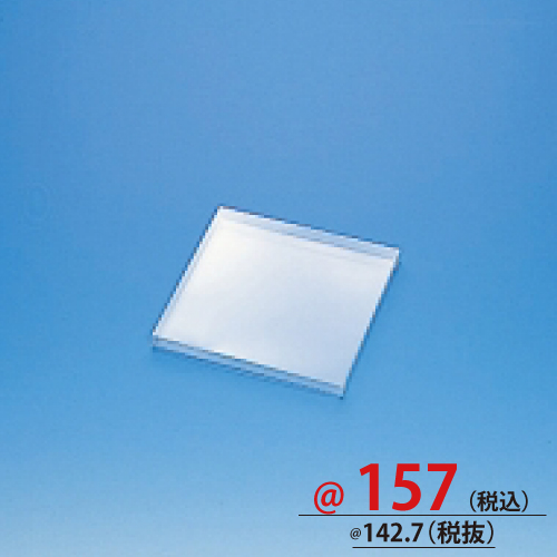 #006856000 クリスタルボックス スタンダードタイプ 特殊用途シリーズ ハンカチ用 10個/s