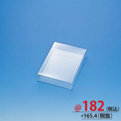 #006856100 クリスタルボックス スタンダードタイプ 特殊用途シリーズ ハガキ用 5個/s