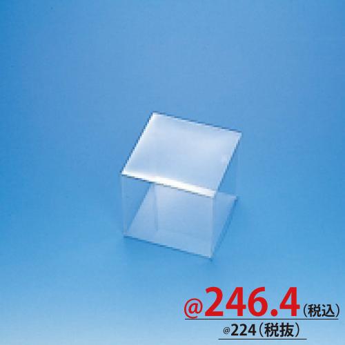 #006856300 クリスタルボックス スタンダードタイプ 特殊用途シリーズ マグカップ用 5個/s