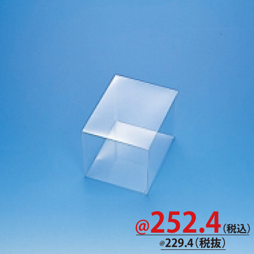#006856700 クリスタルボックス スタンダードタイプ 特殊用途シリーズ カップN-1 5個/s