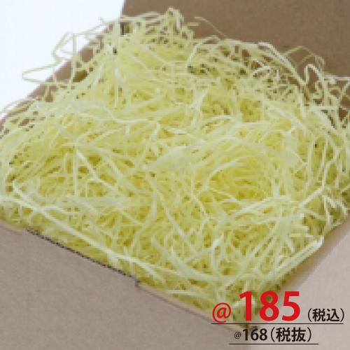 #003800817 緩衝材 紙パッキン 40g入 レモン 1袋/s
