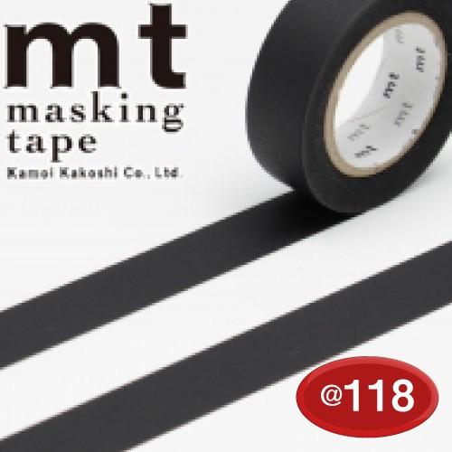 #001603520 マスキングテープ(mt ex) 15mm×10m巻 マッドブラック 1巻/s
