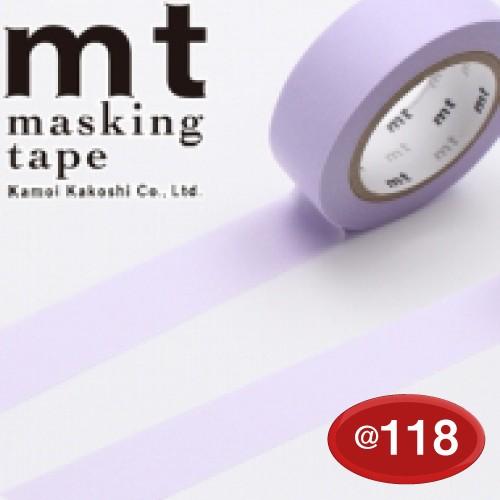 #001603839 マスキングテープ(mt ex) 15mm×10m巻 パステルパープル 1巻/s