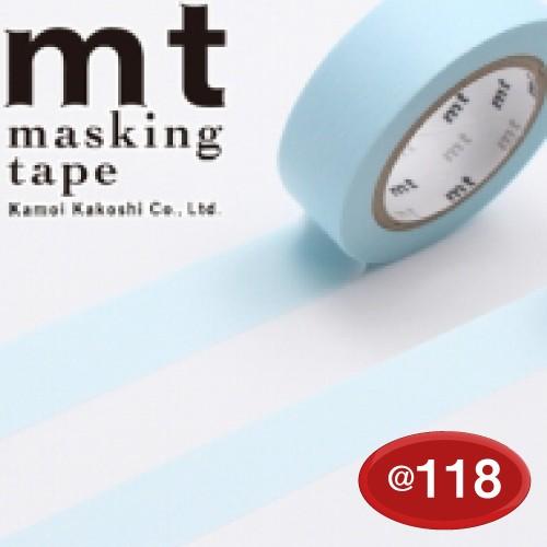 #001603841 マスキングテープ(mt ex) 15mm×10m巻 パステルパウダーブルー 1巻/s