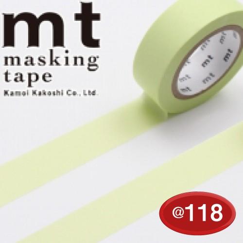 #001603844 マスキングテープ(mt ex) 15mm×10m巻 パステルライム 1巻/s