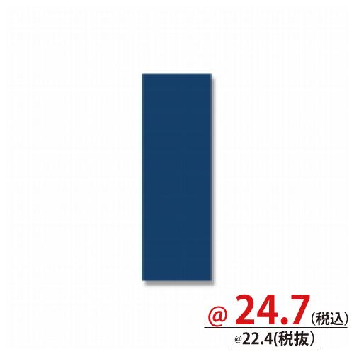 #006995502 ポリ袋 マットカラーポリ 15-45 コン 20枚/s