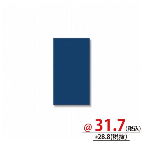 #006995602 ポリ袋 マットカラーポリ 24-36 コン 20枚/s