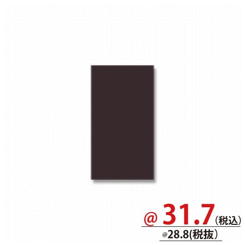 #006995603 ポリ袋 マットカラーポリ 24-36 焦茶 20枚/s