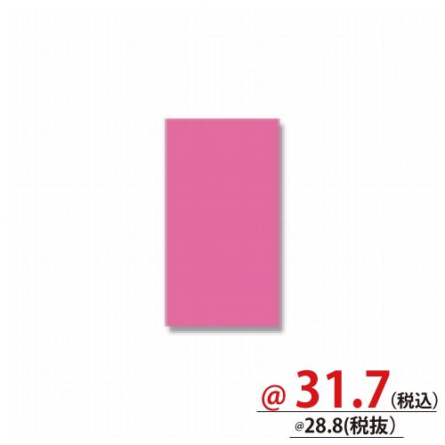 #006995604 ポリ袋 マットカラーポリ 24-36 ピンク 20枚/s