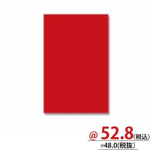#006995700 ポリ袋 マットカラーポリ 37-50 アカ 20枚/s