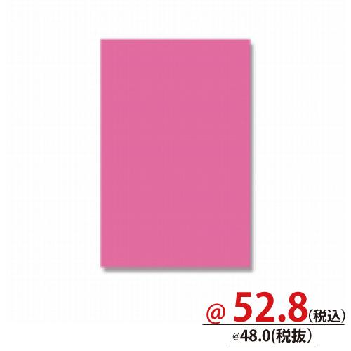 #006995704 ポリ袋 マットカラーポリ 37-50 ピンク 20枚/s