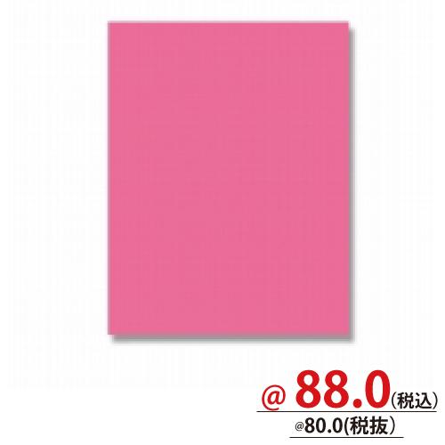 #006995804 ポリ袋 マットカラーポリ 50-65 ピンク 10枚/s