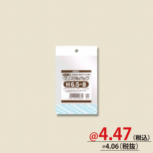 #006745900 OPP袋 クリスタルパック H6.5-8 (ヘッダー付き) 100枚/s