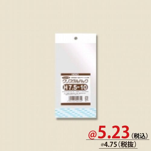 #006746000 OPP袋 クリスタルパック H7.5-10 (ヘッダー付き) 100枚/s