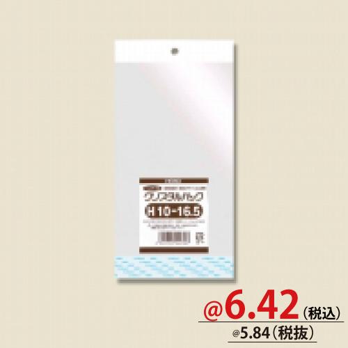 #006746500 OPP袋 クリスタルパック H10-16.5 (ヘッダー付き) 100枚/s