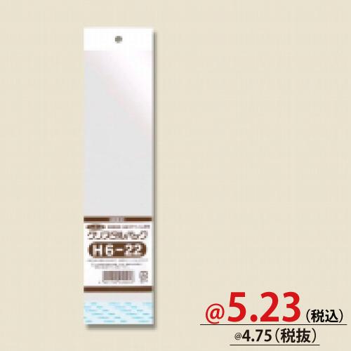 #006747100 OPP袋 クリスタルパック H6-22 (ヘッダー付き) 100枚/s