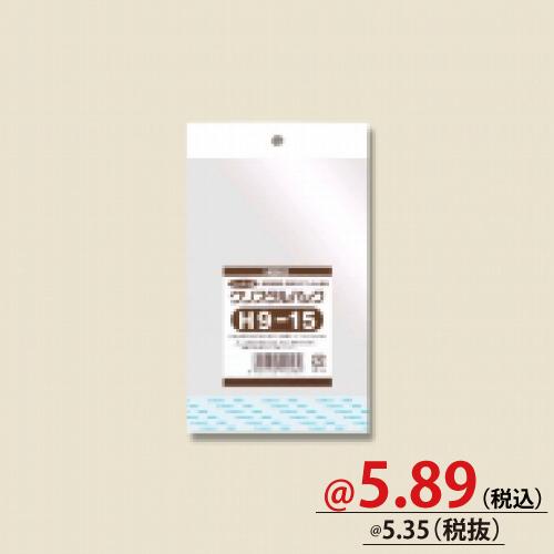 #006747400 OPP袋 クリスタルパック H9-15 (ヘッダー付き) 100枚/s