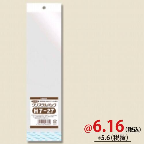 #006747600 OPP袋 クリスタルパック H7-27 (ヘッダー付き) 100枚/s