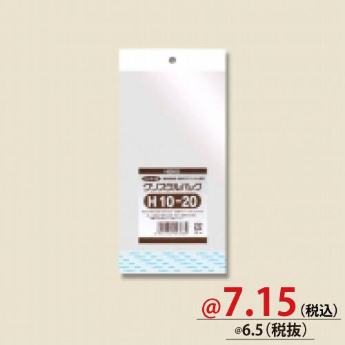 #006747700 OPP袋 クリスタルパック H10-20 (ヘッダー付き) 100枚/s